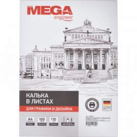 Калька Promega engineer (А4,110г) пачка 100л,845974