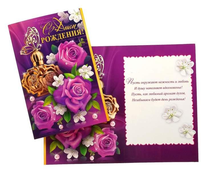 Днем, открытки с днем рождения для симы